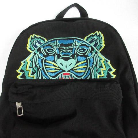 ケンゾー KENZO バックパック リュックサック デイパック 虎 トラ タイガー ロゴ 刺繍 ブラック ブルー グリーン イエロー 鞄 ケンゾーパリジャパン株式会社 メンズ レディース