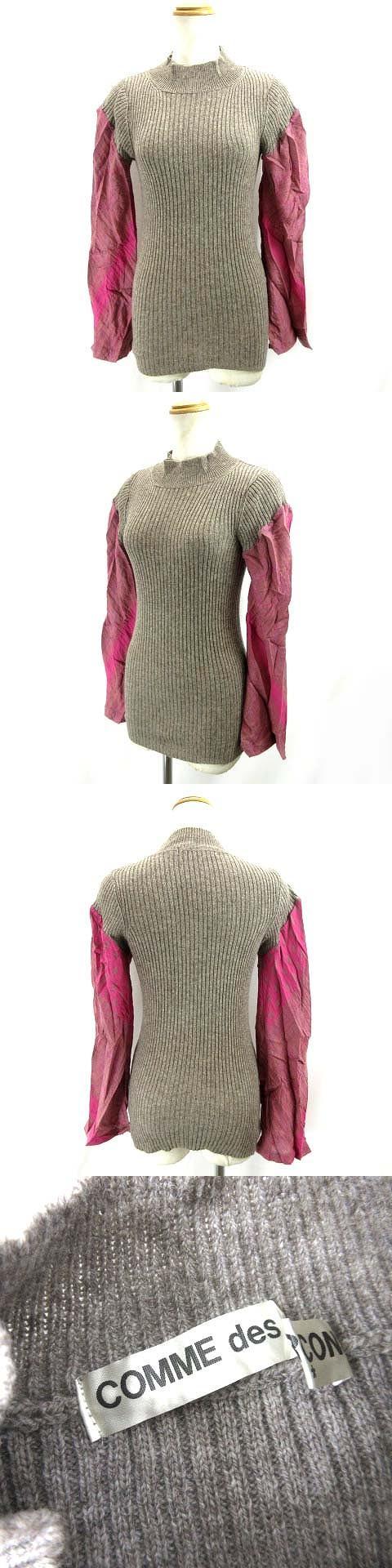 切り替えニット セーター 長袖 ヴィンテージ デザイン ブラウン ピンク AD1993