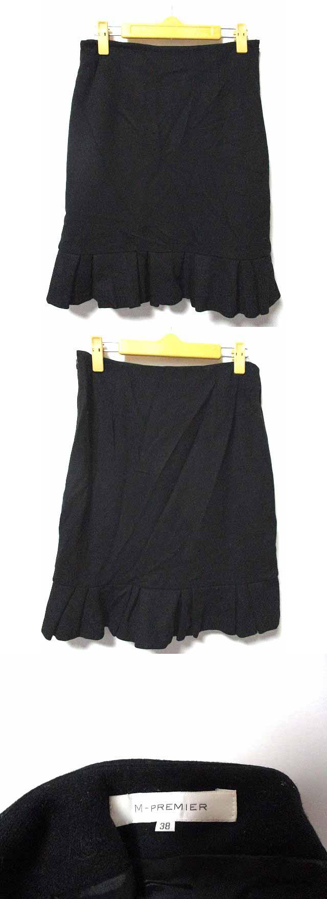 スカート ボトムス 裾フリル 起毛 黒 38
