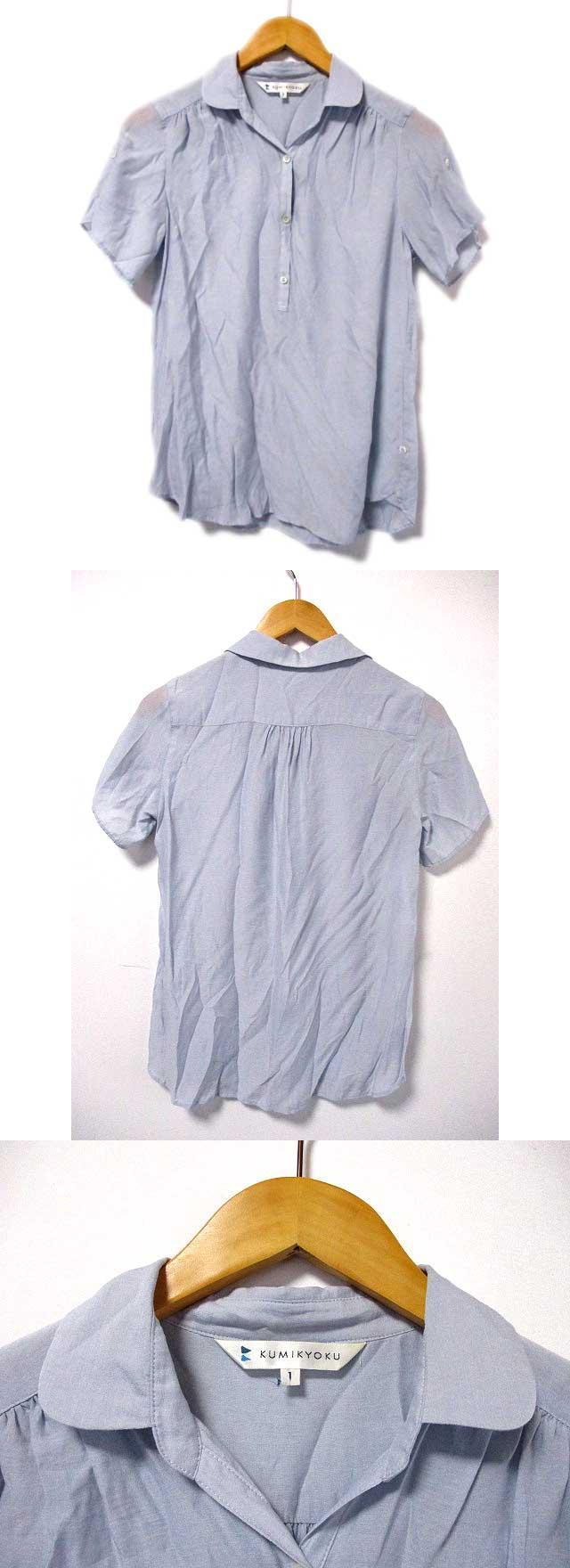 シャツ ブラウス カットソー 半袖 水色系 1