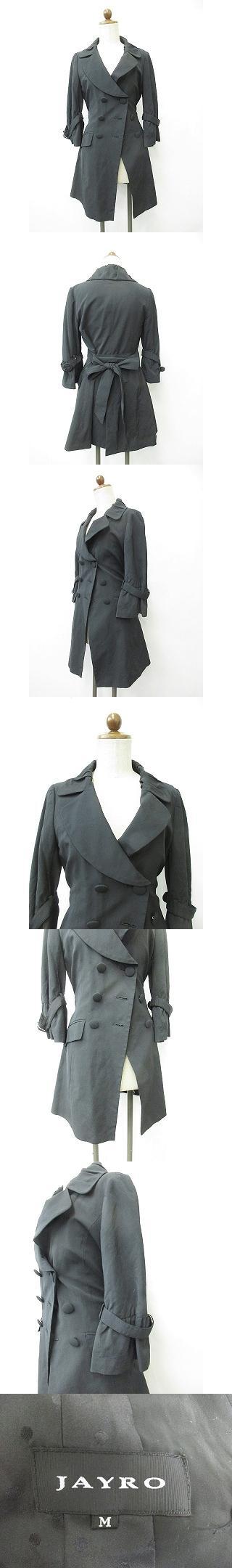 Aラインコート 長袖 クローバーリーフカラー ダブル ベルト 黒 ブラック M