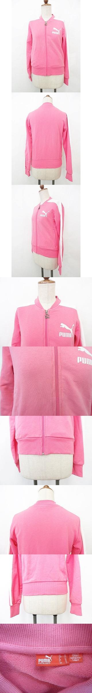 トラックジャケット 長袖 ジップアップ ロゴ ライン ピンク 白 ホワイト XS