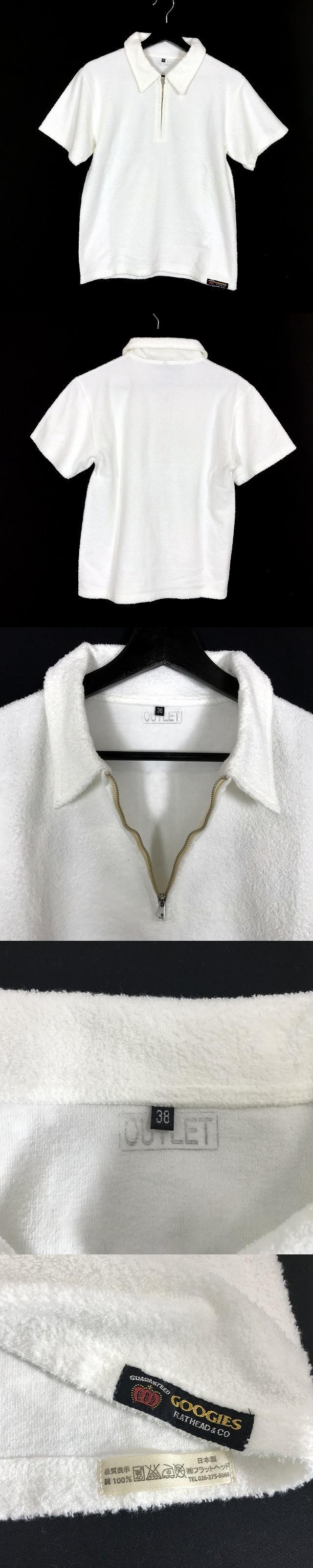 GOOGIES ハーフジップ プルオーバー パイル カットソー ポロシャツ 半袖 白 ホワイト 38
