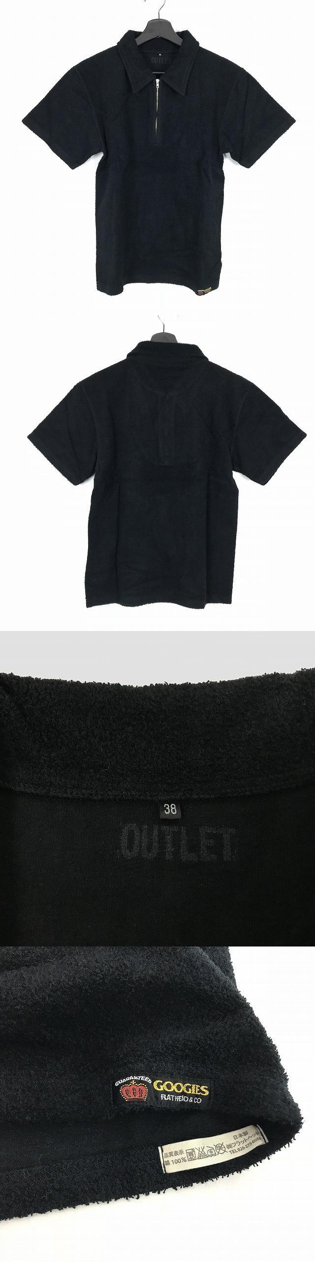 GOOGIES ハーフジップ プルオーバー パイル カットソー ポロシャツ 半袖 黒 ブラック 38