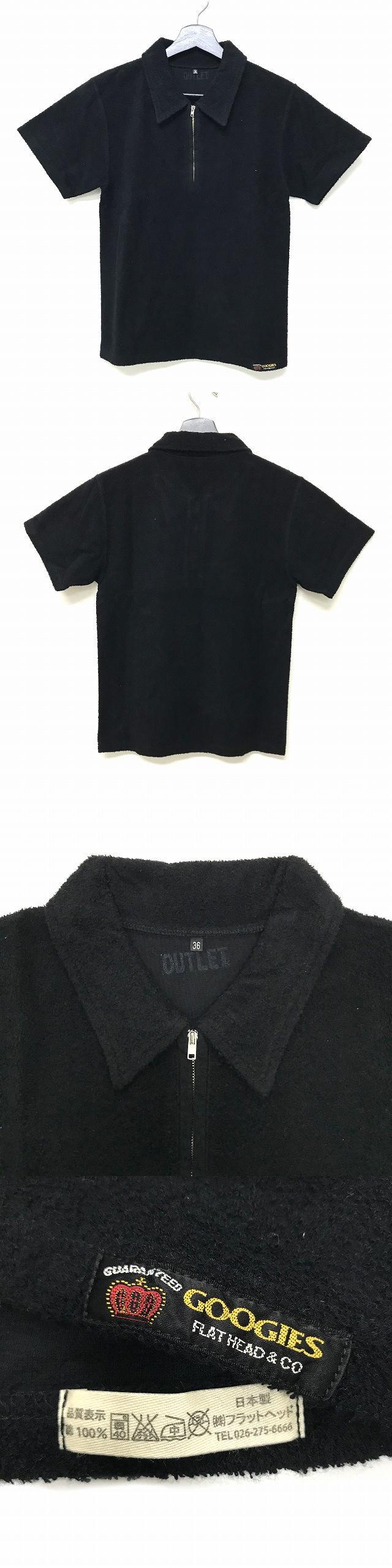 GOOGIES ハーフジップ プルオーバー パイル カットソー ポロシャツ 半袖 ブラック 黒 36