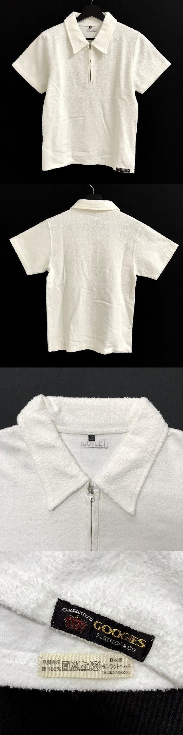 GOOGIES ハーフジップ プルオーバー パイル カットソー ポロシャツ 半袖 ホワイト 白 36