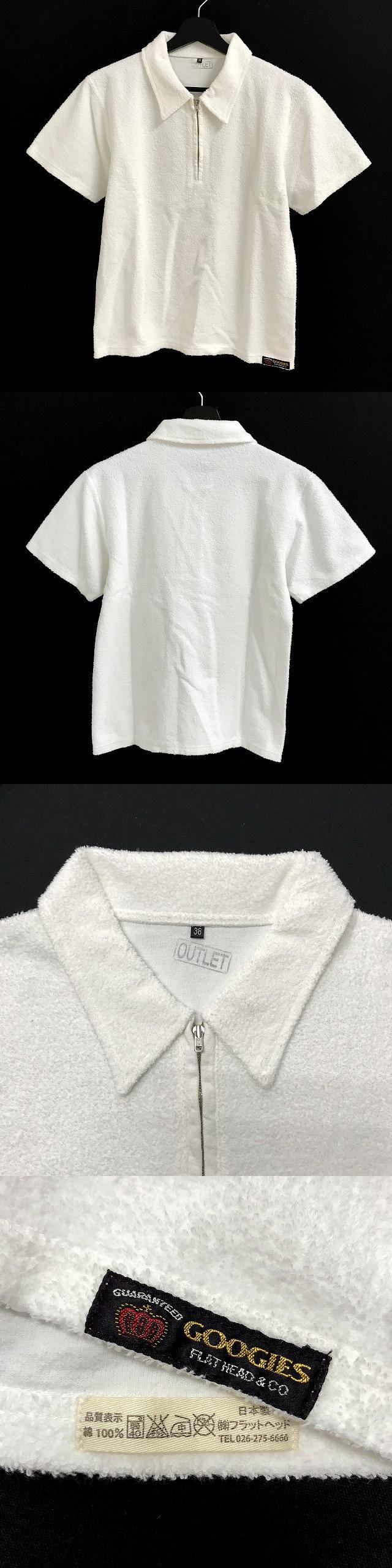 GOOGIES ハーフジップ プルオーバー パイル カットソー ポロシャツ 半袖 ホワイト 白 38