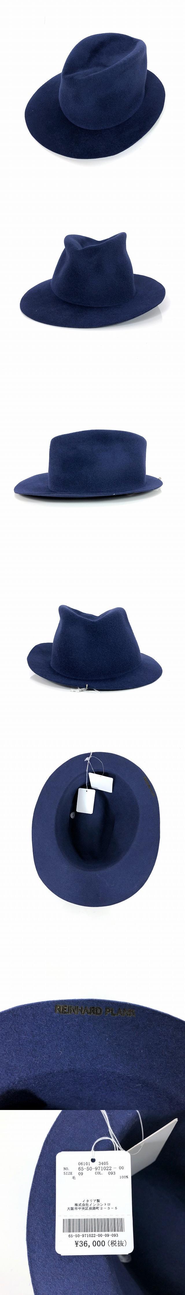 ウール 中折れ ハット 帽子 INDA LVE ネイビー 紺 SIZE 09 M 6550971022 col.093
