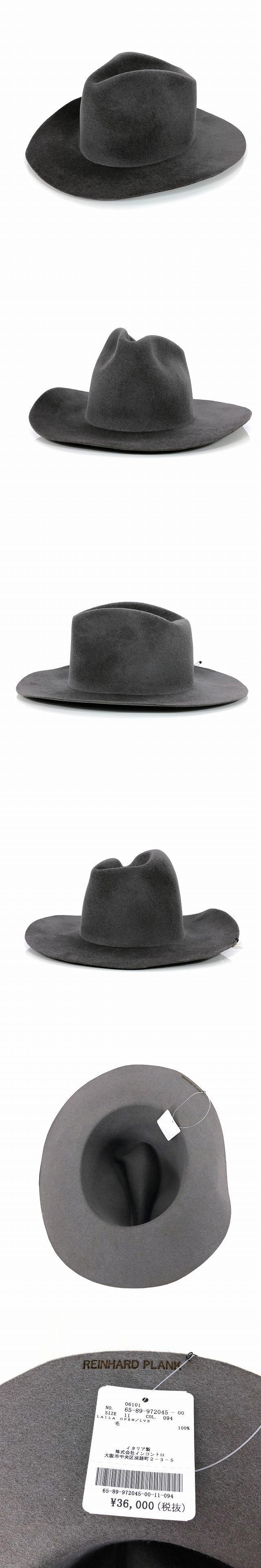 ワイドブリム フェルト ハット 帽子 LAILA OPEN LVE グレー SIZE 11 L 6589972045 col.094