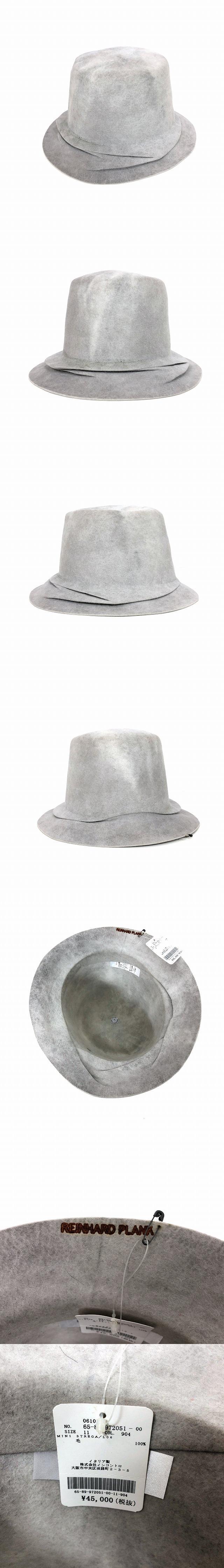 変形 汚し加工 フェルト ハット 帽子 MINI STREGA L06 ダーティホワイト 白 SIZE 11 L 6589972051 col.904