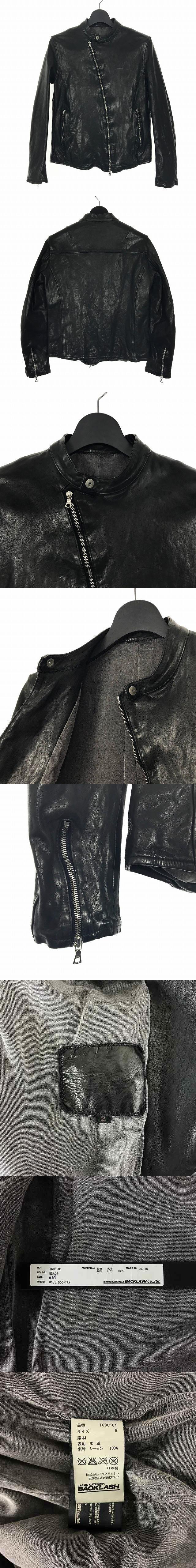 16AW ジャパンホース レザー シングルライダース 製品染め M ブラック 黒 1606-01