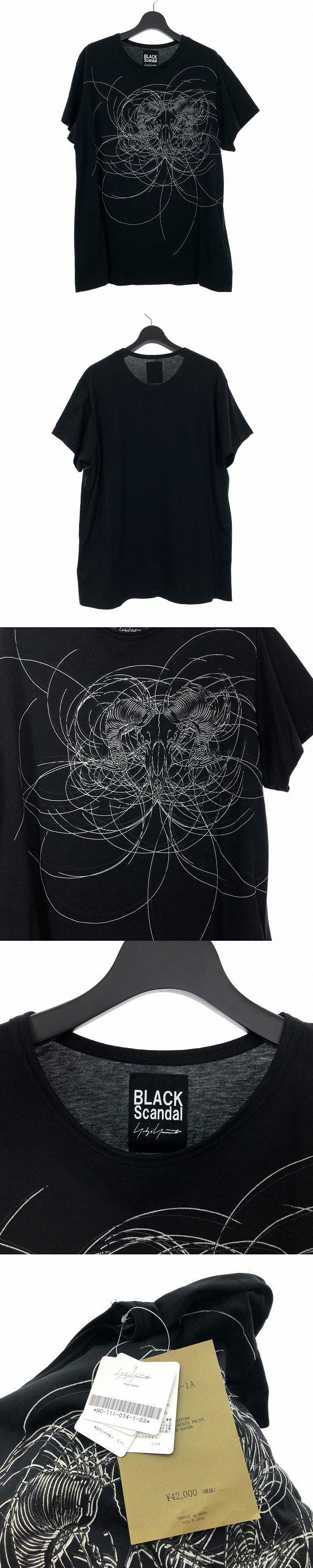 BLACK Scandal 19AW 丸首半バッファロー柄 プリント Tシャツ カットソー 半袖 3 ブラック 黒 HC-T11-074
