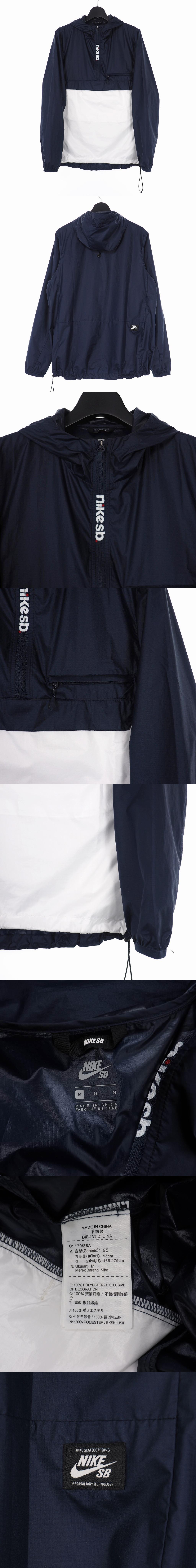 パッカブル アノラックパーカー ジャケット ハーフジップ M ネイビー 紺 ホワイト 白 860266-475