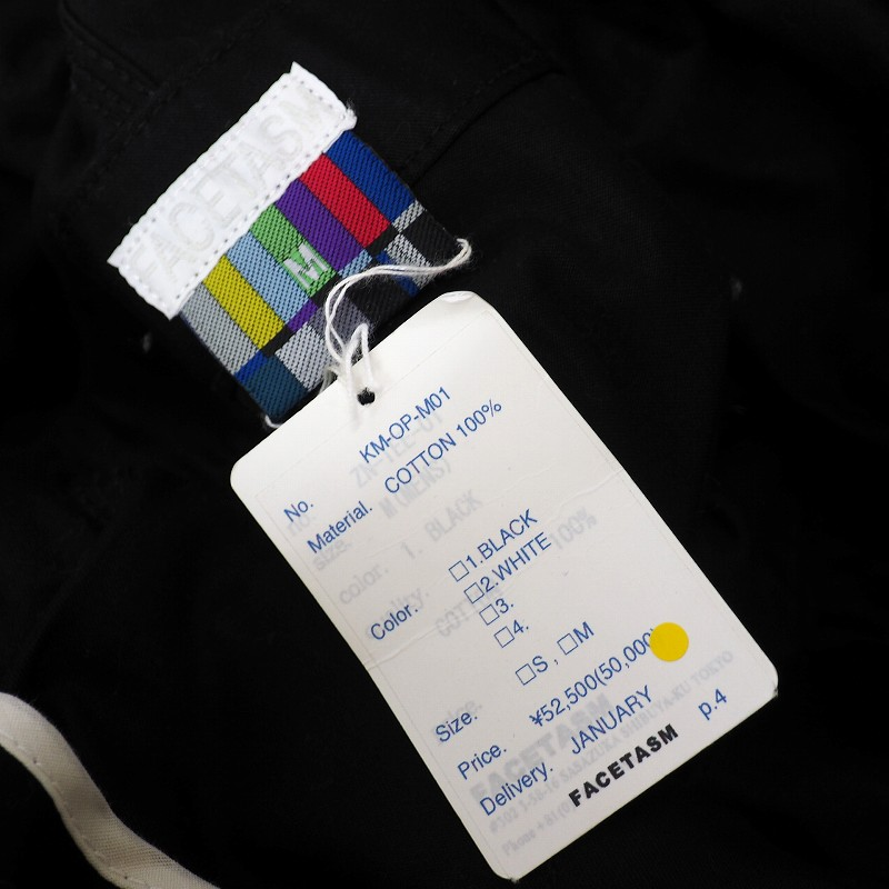 未使用品 ファセッタズム FACETASM パイピング つなぎ オールインワン M 黒 ブラック KM-OP-M01 メンズ