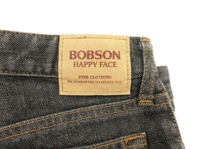 ボブソン BOBSON パンツ デニム ジーンズ ブーツカット ストレッチ 30 グレー ayy レディース