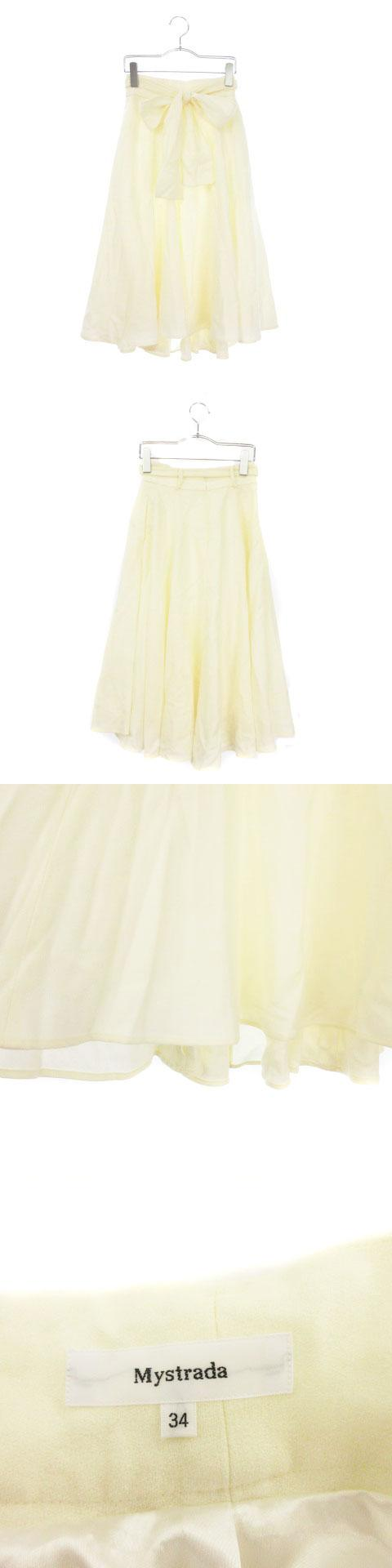 スカート フレア ロング ウール 34 白 ホワイト ☆CA☆キ30-3店 /hn0122