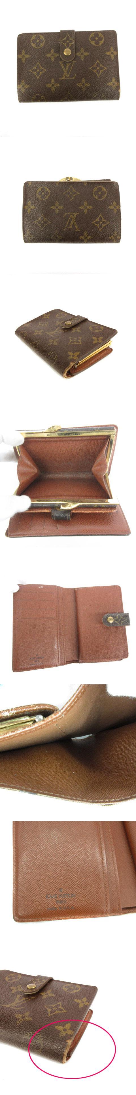 ポルトモネ ビエ ヴィエノワ モノグラム 財布 がま口 二つ折り 茶 ブラウン M61663 ☆CA7☆ /hn0225