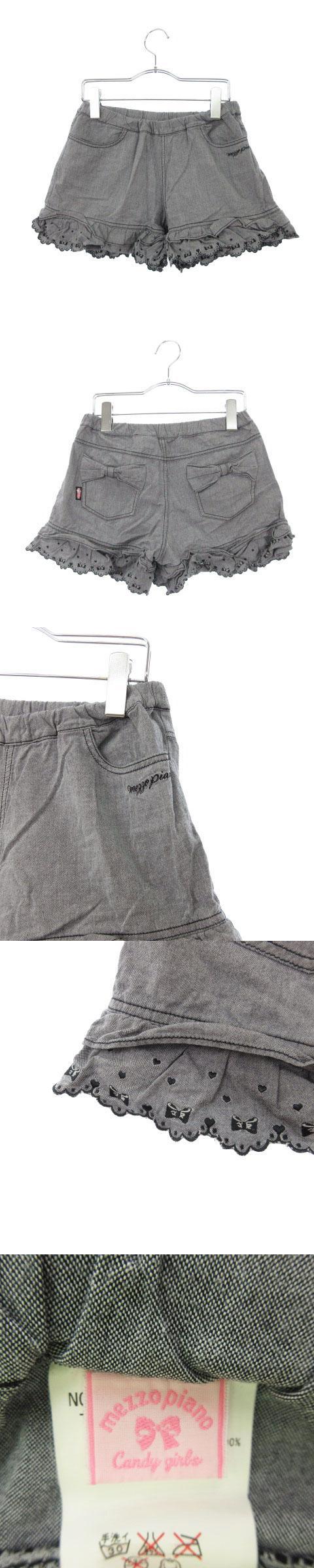 パンツ ショート フリル 150 グレー ☆K☆ /yy0605