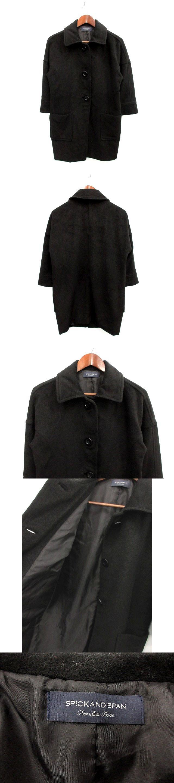 コート ステンカラー ロング 黒 /CY17