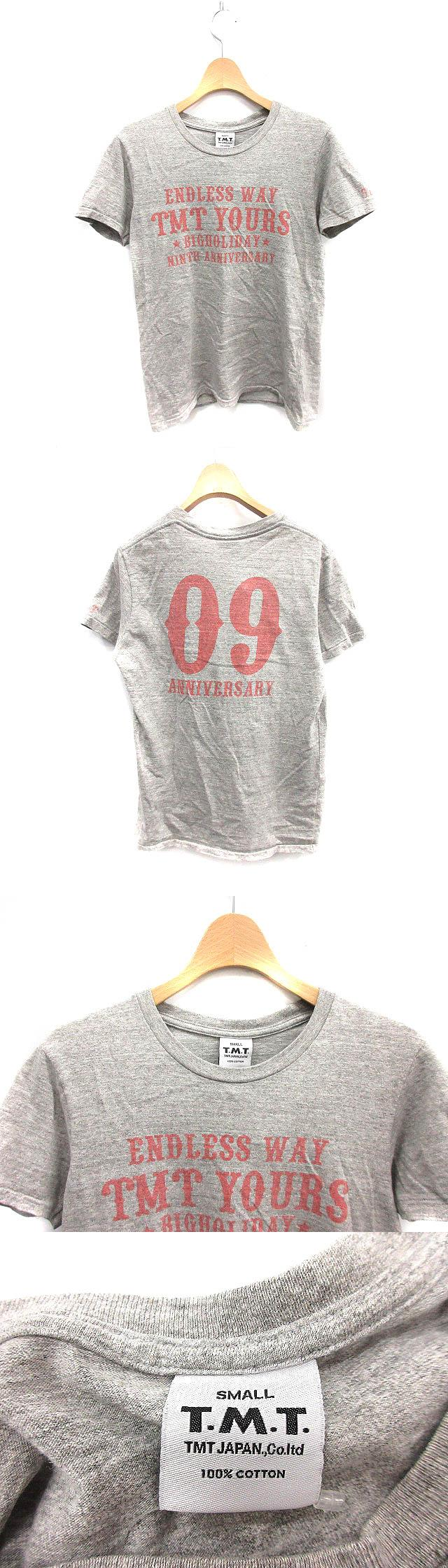 Tシャツ カットソー 半袖 ロゴ S グレー /CY26
