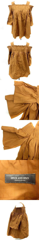 18SS カットソー オフショル 五分袖 茶 ブラウン /CO2