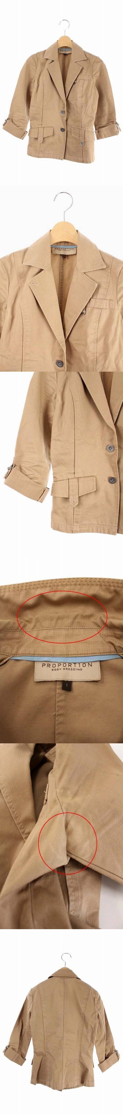 ジャケット テーラード 七分袖 1 茶 /Y★