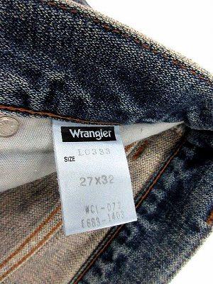 ラングラー WRANGLER パンツ デニム ジーンズ ストレート 27×32 青 /NT ●21 レディース