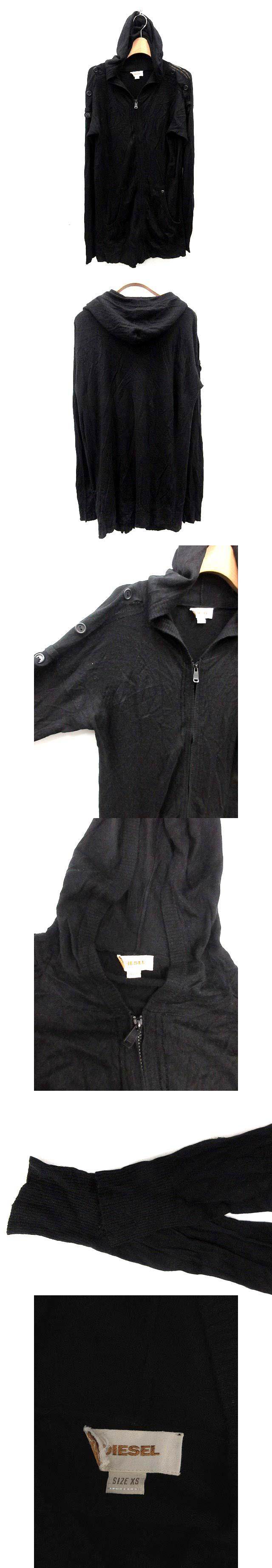 パーカー ニット 長袖 ロング ジップアップ アンゴラ混 XS 黒 /NT37 ■CA