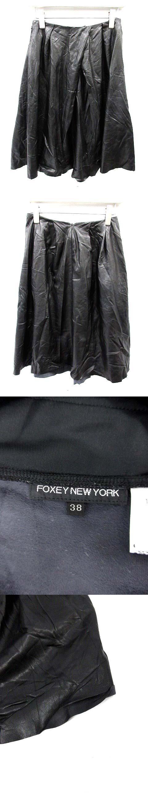 スカート フェイクレザー フレア 38 黒 ブラック /KH ■CA13