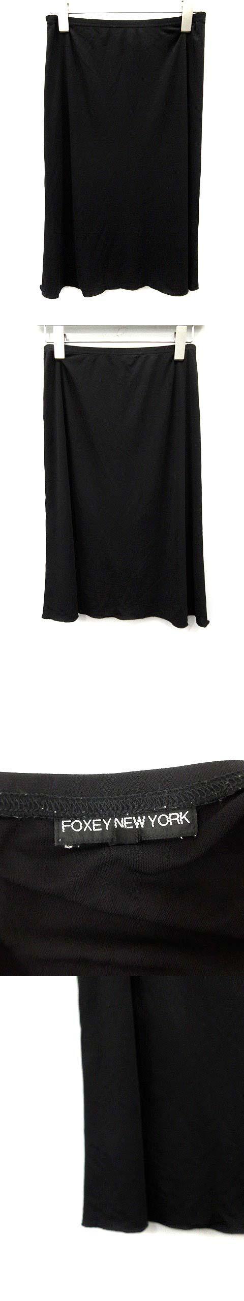スカート フレア ひざ丈 40 黒 ブラック /KH ☆CA☆キ7