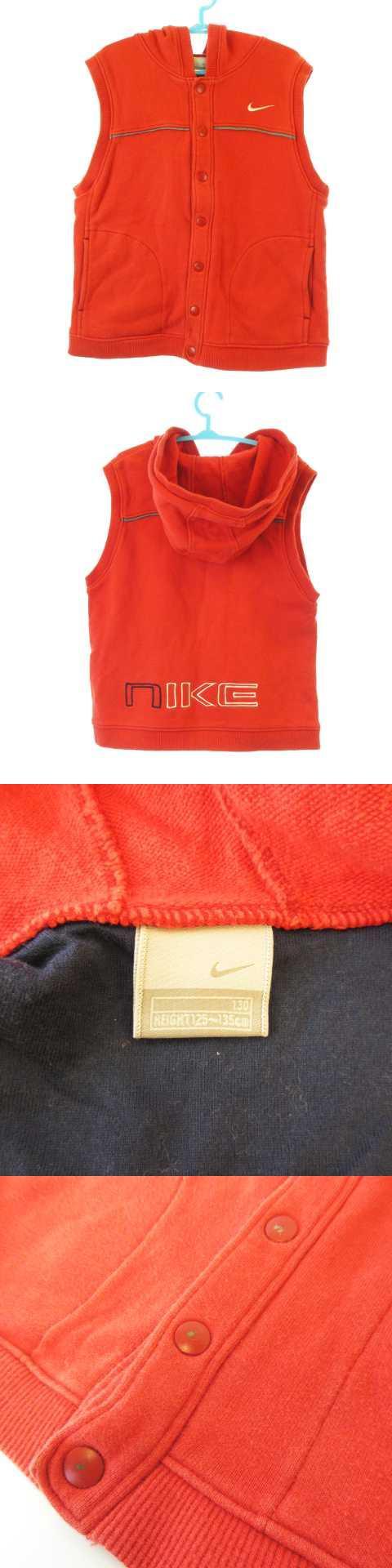 キッズ ベスト フーディ スウェット パーカー スナップボタン 綿100% ノースリーブ レッド 赤 130 AS1122