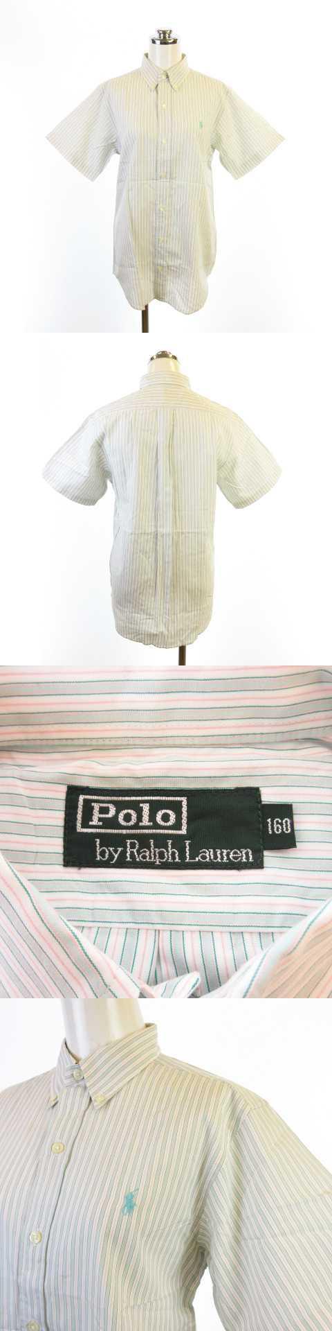 ボタンダウン BD 半袖 シャツ 綿100% ストライプ ワンポイント刺繍 グリーン ピンク 160 AI0827