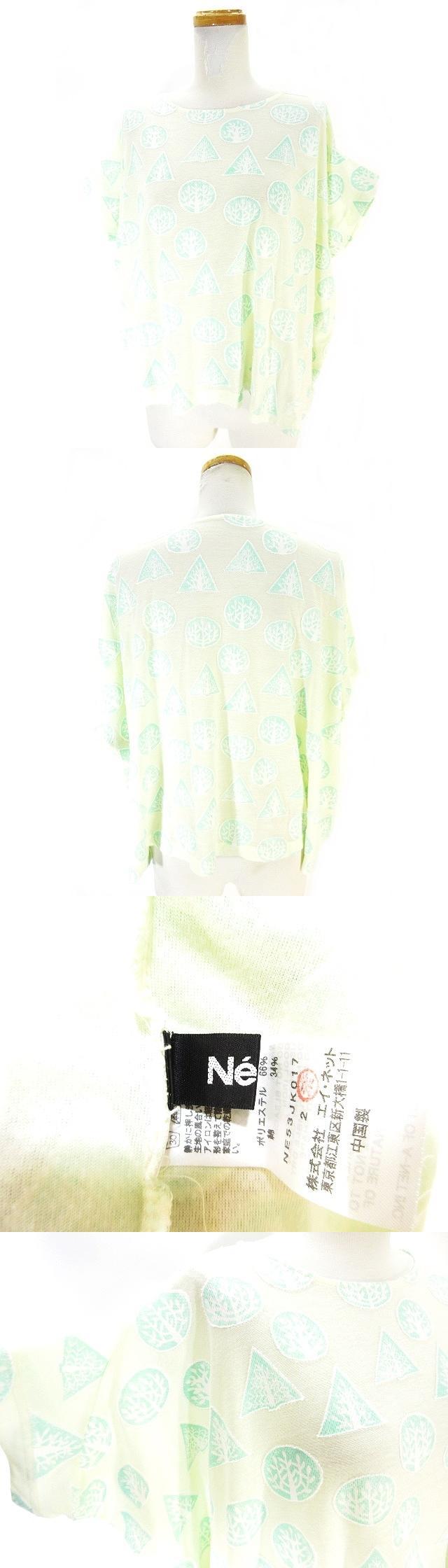 ツリードット Tシャツ カットソー プルオーバー 半袖 ドルマンスリーブ 変形 2 ライトグリーン 黄緑