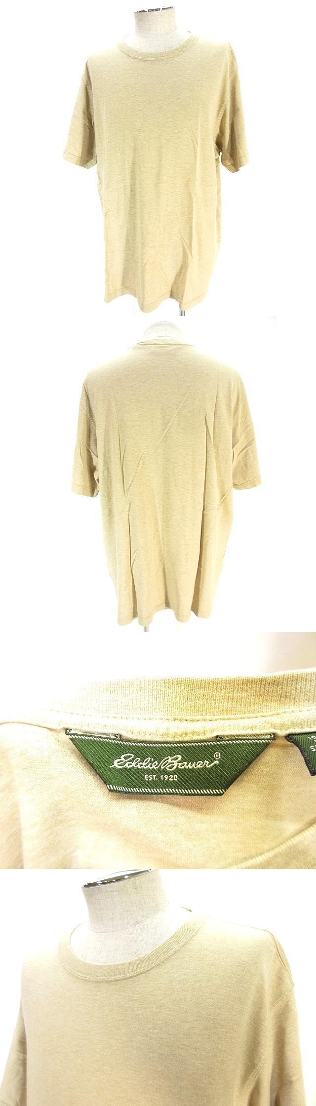 Tシャツ カットソー 半袖 無地 コットン 綿100% XL ベージュ QQ