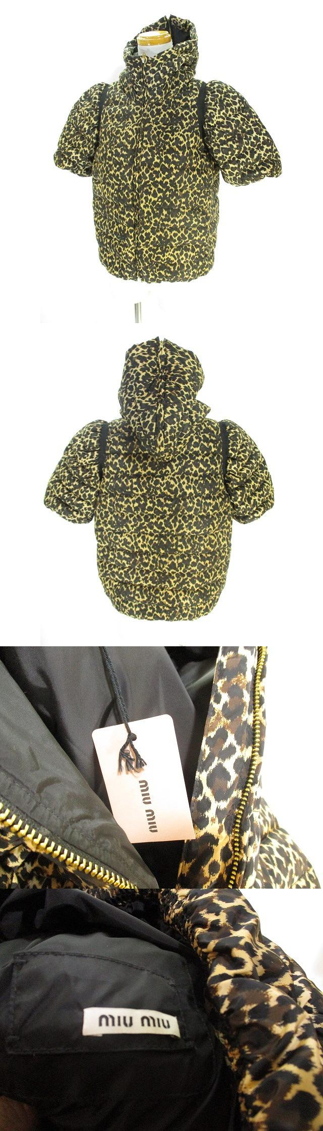 ダウン ジャケット 半袖 ナイロン レオパード アニマル フーデッド ジップアップ ベージュ ブラック 40 国内正規