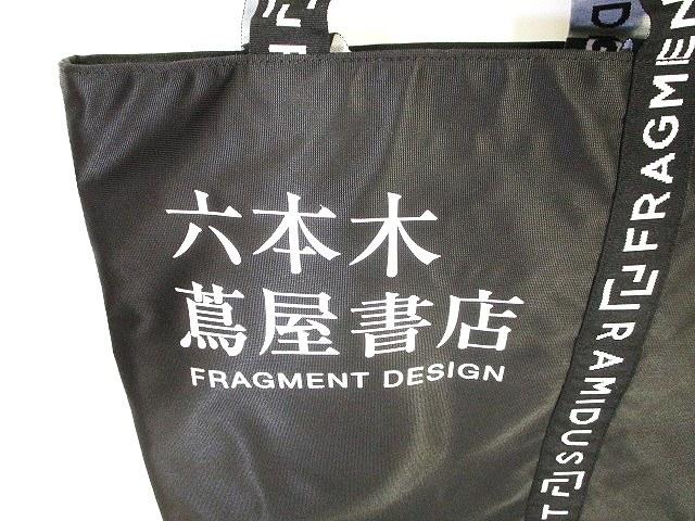 未使用品 フラグメントデザイン FRAGMENT DESIGN ラミダス RAMIDUS × 六本木 蔦屋書店 2WAY トート ショルダー バッグ 黒 ブラック メンズ