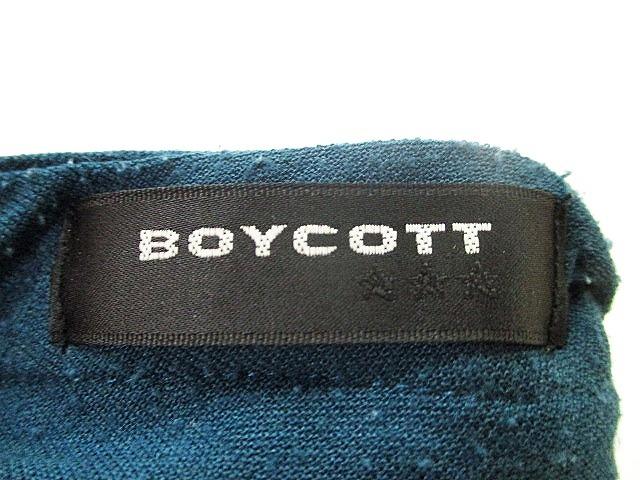 ボイコット BOYCOTT ニット カーディガン Vネック 薄手  緑 グリーン サイズ3  メンズ