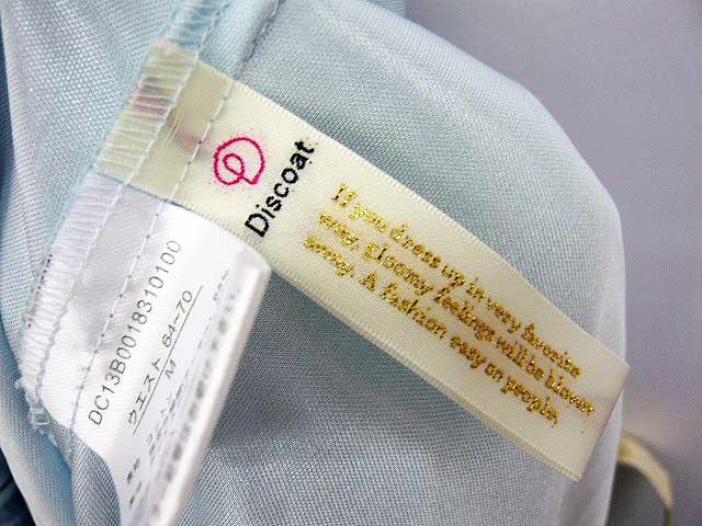 ディスコート Discoat パンツ スカート キュロット ウエストゴム ラメ紐 M 青 レディース