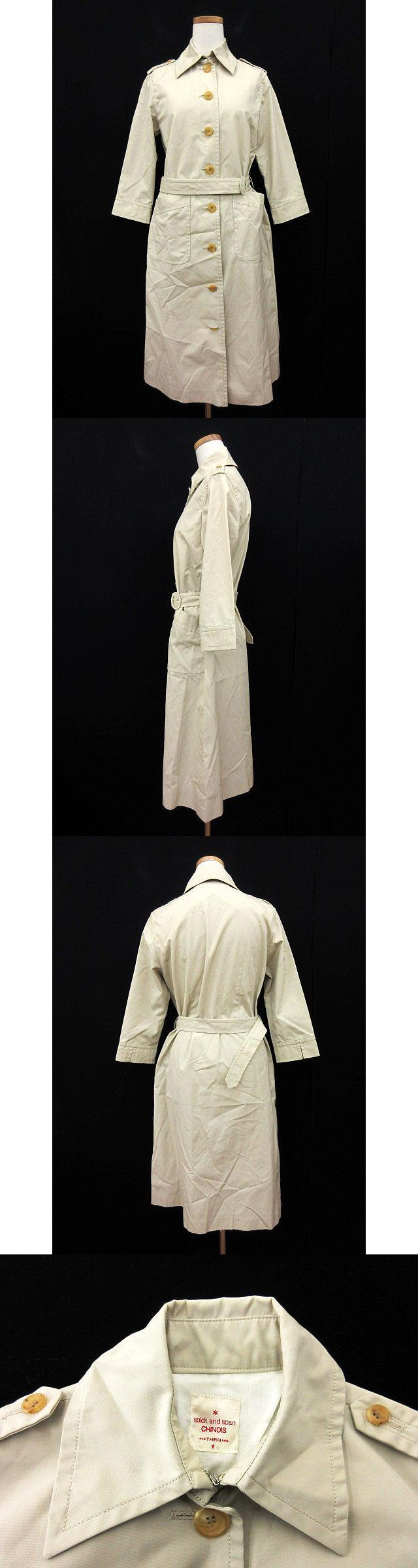 CHINOIS T.HIRAI コート トレンチ ステンカラー 七分袖 背抜き アイボリー /kt