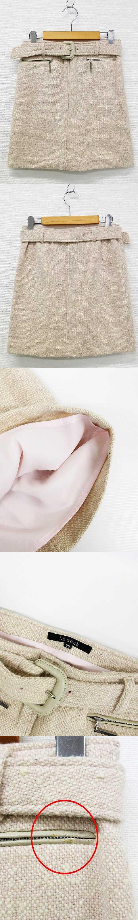 スカート ボトムス タイト ひざ上丈 ツイード ベルト付 ウール アンゴラ混 薄ピンク 36 秋冬