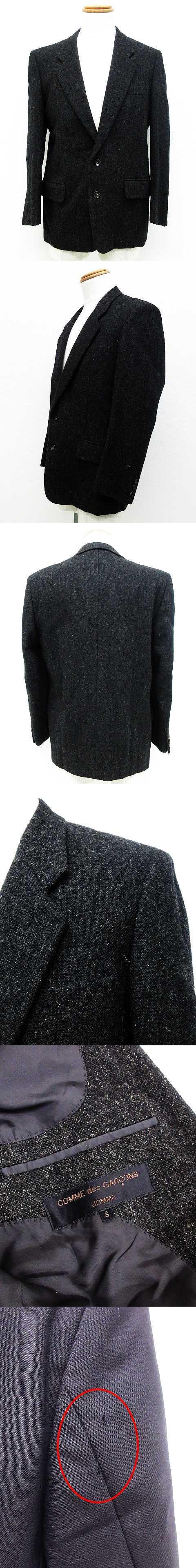 ジャケット テーラード 長袖 2つボタン 霜降り ウール 黒 S 秋冬