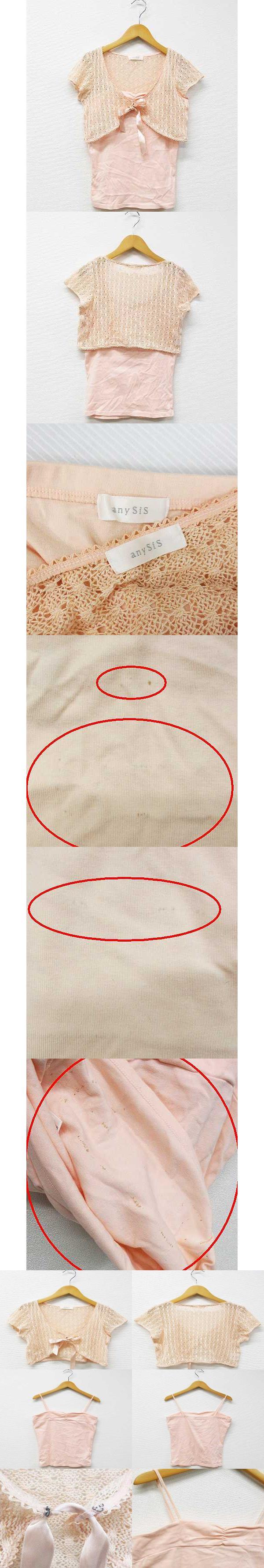 アンサンブル ニット カーディガン キャミソール トップス ギャザー リボン コットン 半袖 ピンク 2