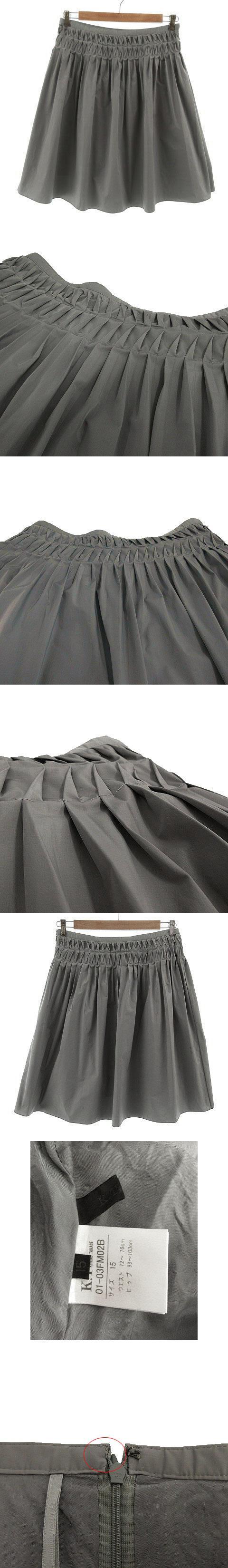スカート ひざ丈 総裏地 日本製 グレー 15