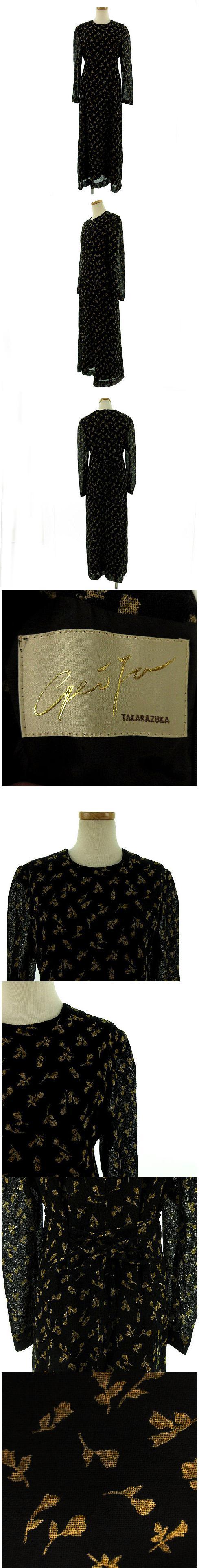GeiTo TAKARAZUKA ワンピース マキシ 長袖 ウール混 シースルー 日本製 総柄 ブラック 黒 ベージュ 34