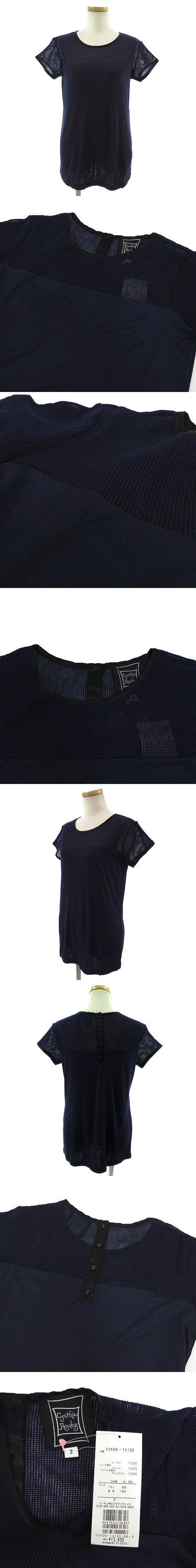 イトキン カットソー 半袖 切替 レース ネイビー 紺 ブラック 黒 2