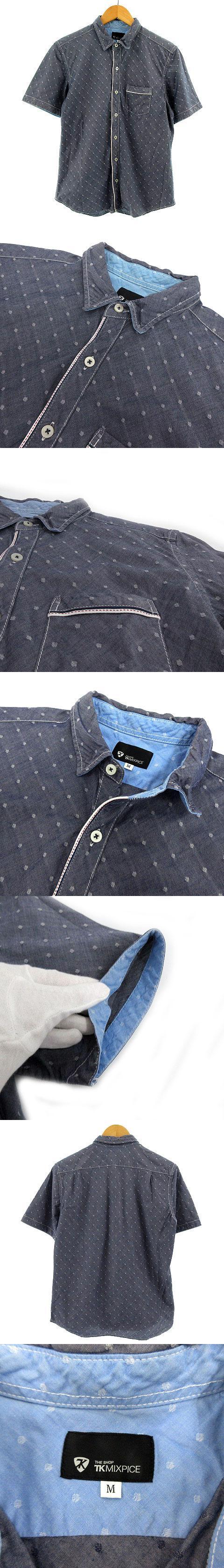 シャツ 半袖 ボタンダウン コットン ドット ブルーグレー グレー M