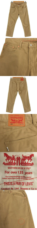502 カラージーンズ デニム ブラウン系 32