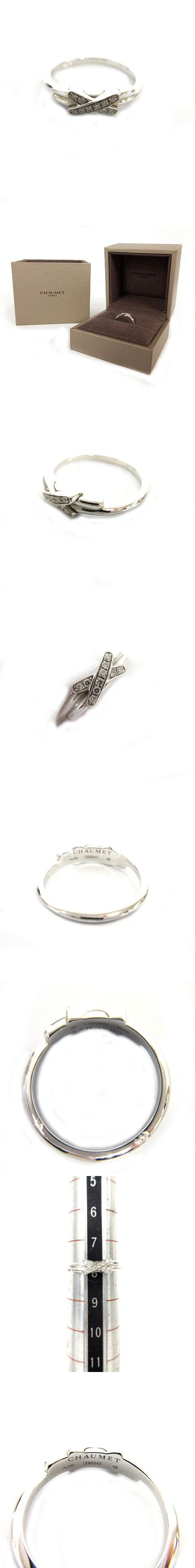 ジュ ドゥ リアン リング 指輪 Au750 K18WG ダイヤ10P ホワイトゴールド 8号