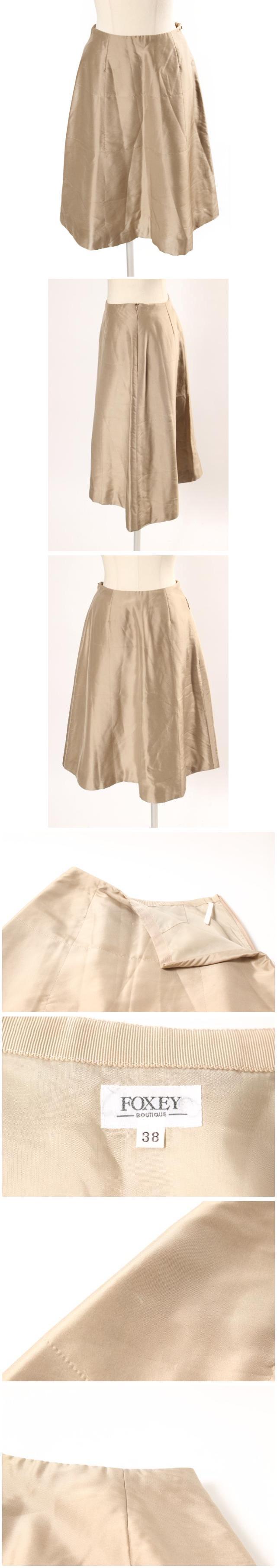 BOUTIQUE スカート ミモレ ロング フレア シルク 38 ベージュ 18474 /mm0503