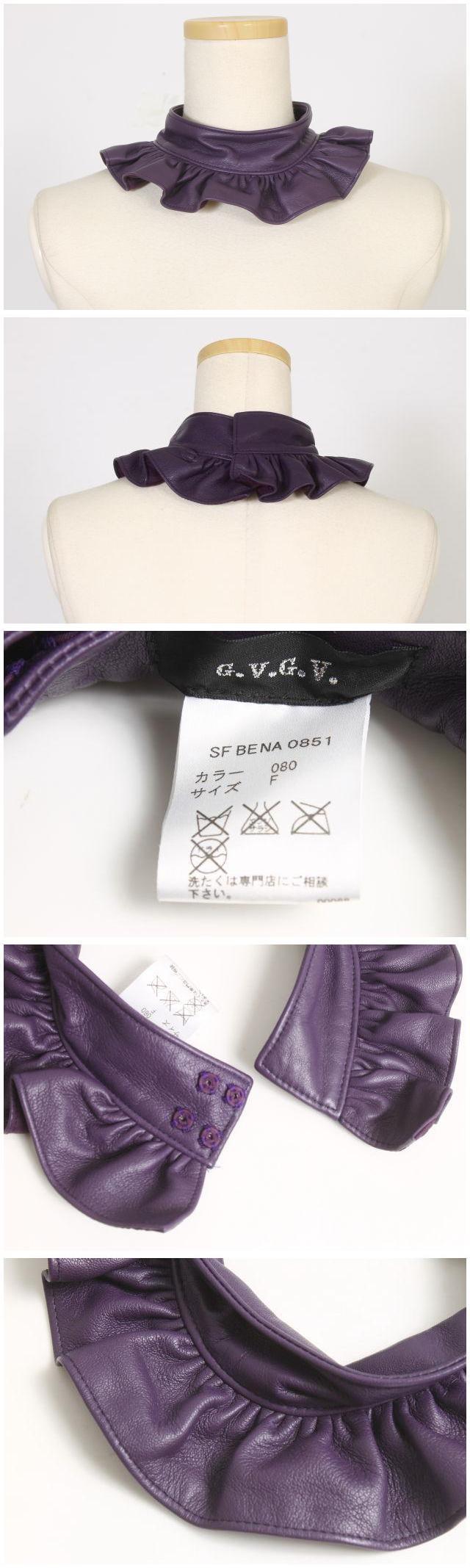 レザー 付け襟 紫 パープル /yt0530